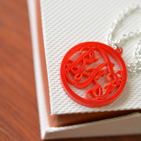 Monogrammed Necklace Giveaway